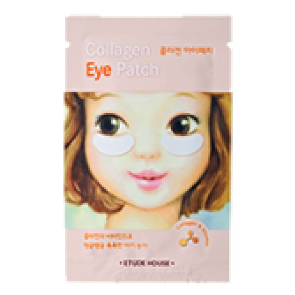 ETUDE HOUSE-Collagen Eye Patch 4g